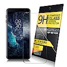 NISDA  三星Galaxy J4+/ J6+ 共用 鋼化 9H 0.33mm玻璃螢幕貼