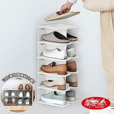 《闔樂泰》省空間隨意組可延伸鞋架1入組 (可放6雙鞋)(通風鞋櫃/diy鞋架)