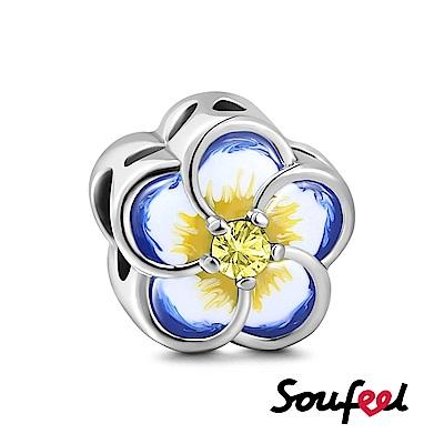 SOUFEEL索菲爾 925純銀珠飾 報春花 串珠
