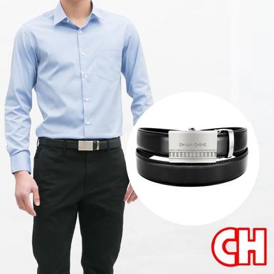 CH-BELT型男自信滿分休閒自動扣皮帶腰帶(黑)