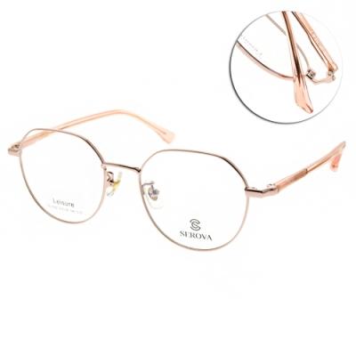 SEROVA光學眼鏡 圓框款/金-透橘 #SL1002 C15