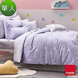 La Mode寢飾 丁香花園環保印染100%精梳棉兩用被床包組(單人)