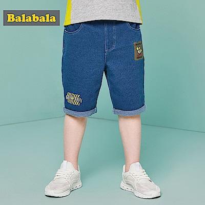 Balabala巴拉巴拉-貼布造型柔軟牛仔反折褲-男(2色)