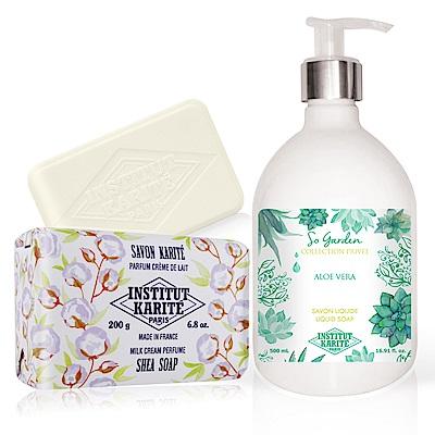 IKP 巴黎乳油木 蘆薈花園香氛液體皂500ml+牛奶乳霜手工皂200g