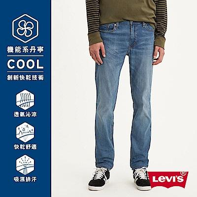 Levis 男款 511低腰修身窄管牛仔褲 Cool Jeans輕彈有型