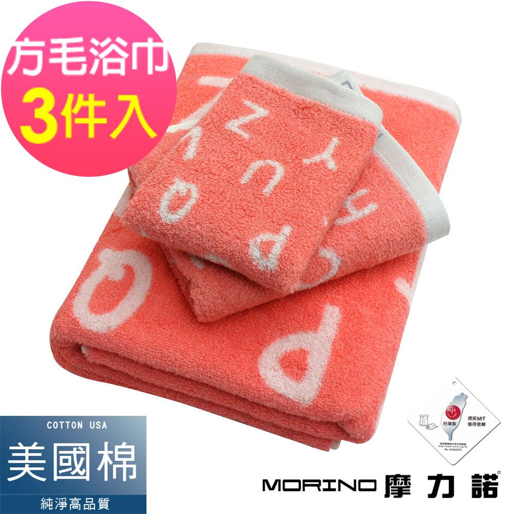 (超值3條組)MIT美國棉趣味字母緹花方巾毛巾浴巾-山茶紅 MORINO摩力諾