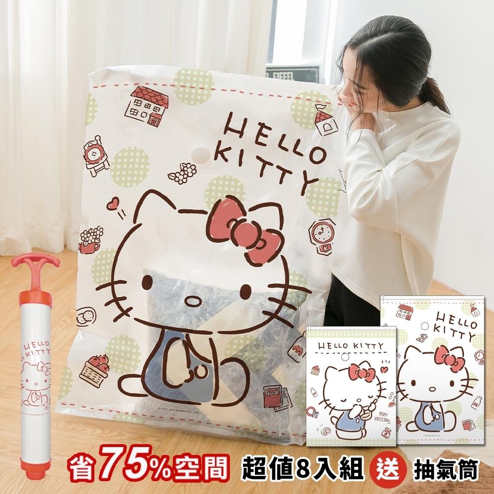 【收納皇后】Sanrio三麗鷗HELLO KITTY 四大四中加厚款真空壓縮袋組/收納袋/防塵袋 (9件組) 凱蒂貓