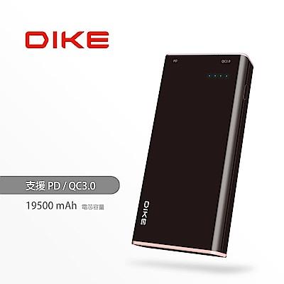 DIKE 旗艦級QC3.0/PD筆電適用 Type-C 雙向快充行動電源 DPP120