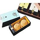 永和王師父 金月娘月餅禮盒(6入/盒)x2盒