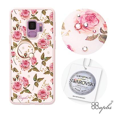 apbs Samsung Galaxy S9 施華彩鑽減震指環扣手機殼-玫瑰