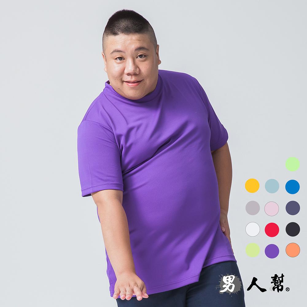 男人幫 T0412吸濕排汗衫素面T恤