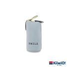Kiiwi O! 大容量 鑰匙包/零錢包 Willa 天空藍