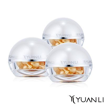 Yuanli 願麗 完美女王智慧控膚膠囊-保濕抗老升級版 10顆  3入組(速)