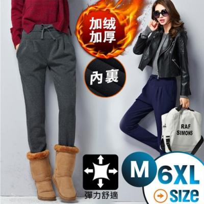 【LANNI 藍尼】全尺碼加絨加厚運動哈倫長褲(M-6XL)●
