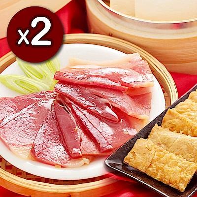 南門市場逸湘齋蜜汁火腿富貴雙方(750g,12套/份)10份