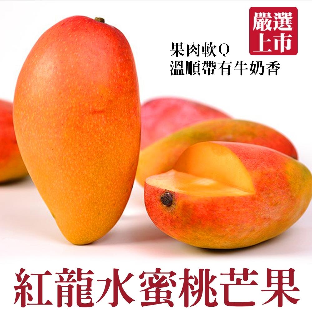 (滿799免運)【天天果園】紅龍水蜜桃芒果2顆(每顆約280g)