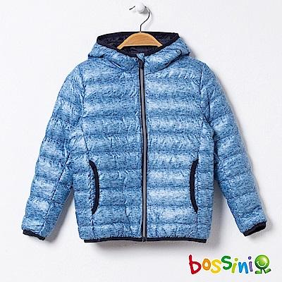 bossini男童-90/10極輕羽絨外套03藍