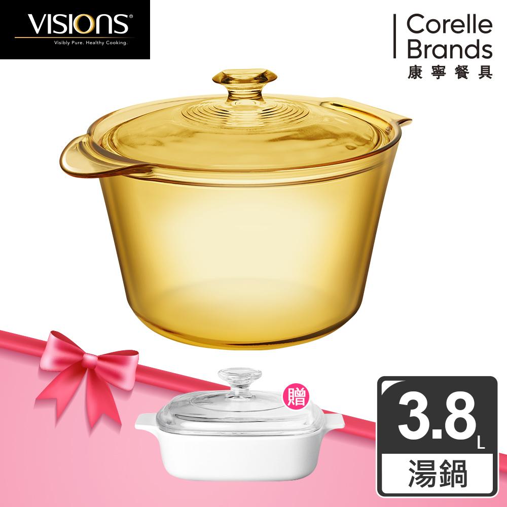 (限定買鍋送鍋)美國康寧 Visions Flair 3.8L晶華鍋