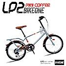 BIKEONE LP2 Mini Coffee 20吋6速SHIMANO變速城市休閒咖啡車
