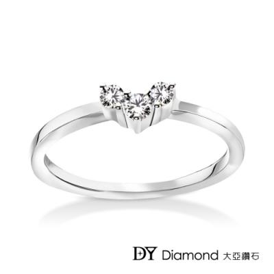 DY Diamond 大亞鑽石 L.Y.A輕珠寶 18K白金 愛戀 鑽石線戒