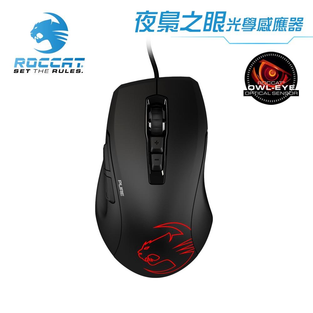 【ROCCAT】 KONE PURE 夜梟之眼版-光學RGB電競滑鼠-黑