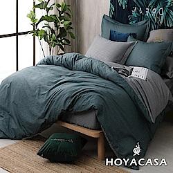 HOYACASA里約格調 單人200織抗菌精梳棉兩用被床包三件組