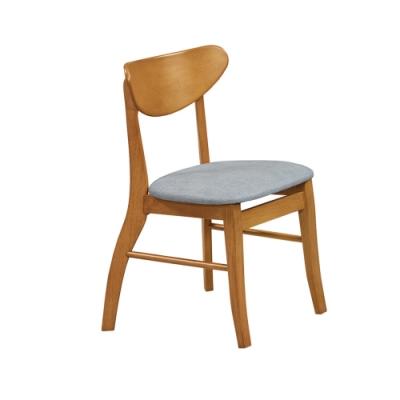 Boden-亞當實木皮面餐椅/單椅(灰色)(四入組合)-43x43x75cm