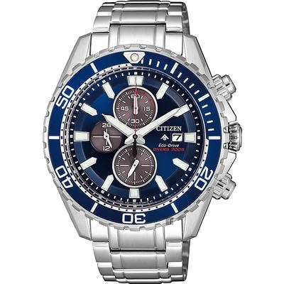 CITIZEN 星辰 Promaster Divers 光動能計時200米潛水錶-藍x銀 CA0710-82L