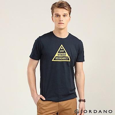 GIORDANO 男裝大自然系列印花短袖T恤-84 標誌海軍藍