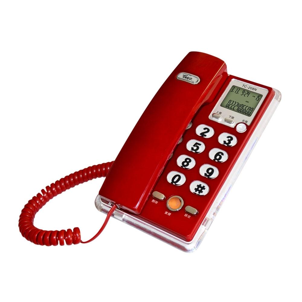 羅蜜歐來電顯示有線電話 TC-208N