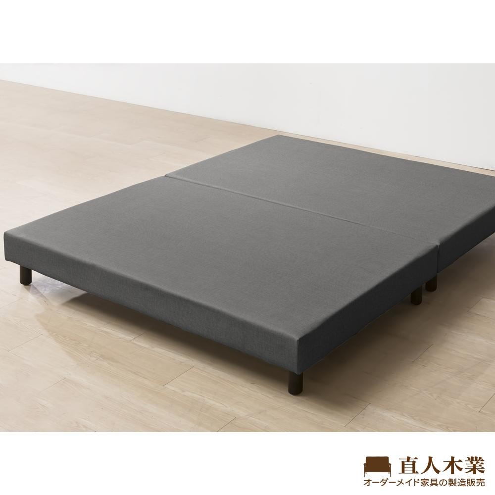 日本直人木業-SUN鋼鐵灰色貓抓布5尺立式床底