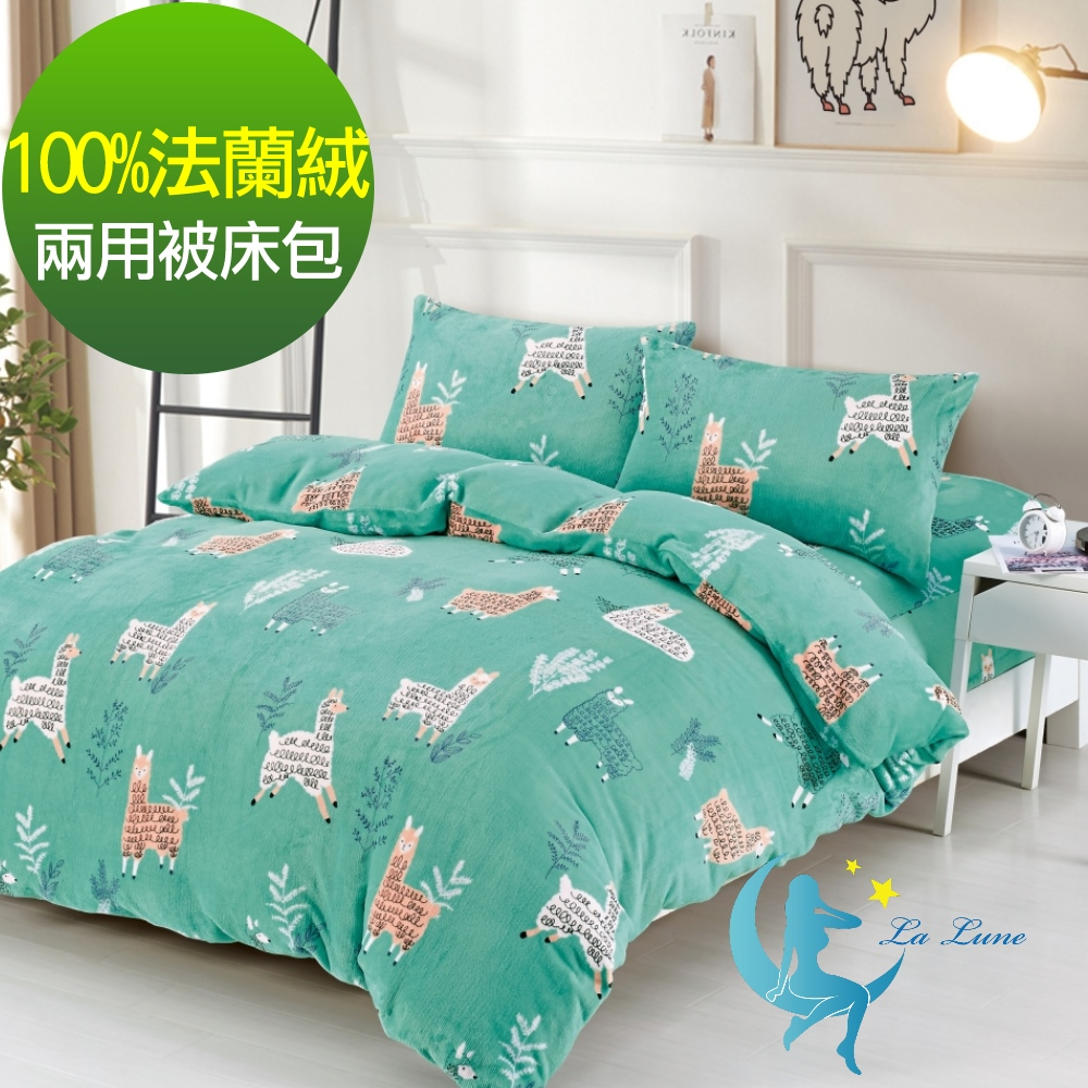 La lune 法蘭絨溫暖好眠單人床包兩用被三件組 羊駝森林