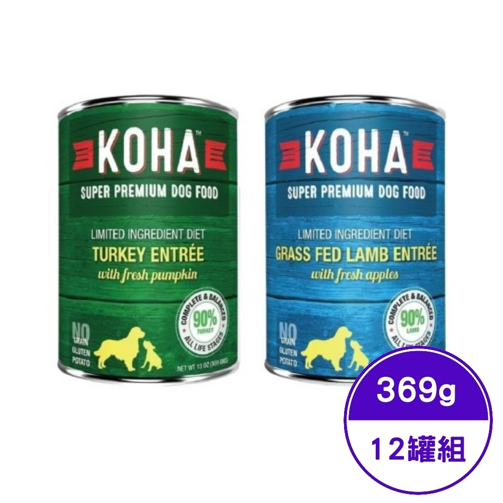 KOHA美國無穀狗狗主食罐系列 369g (12罐組)