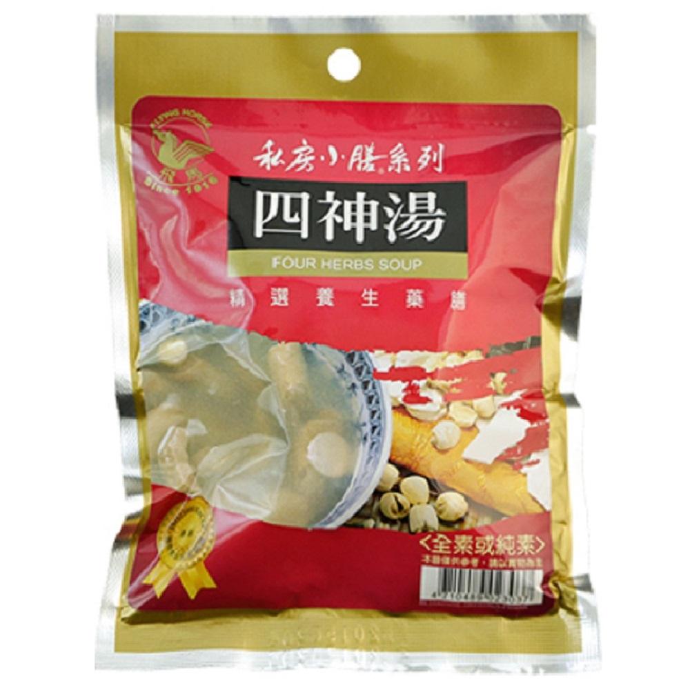 飛馬 四神湯(90g)