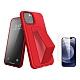 [買手機殼送保護貼] iPhone 12 Pro 支架 手機殼 -紅色 贈 手機 保護貼-紅色*1/贈透明貼*1 product thumbnail 1