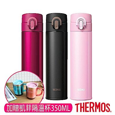 THERMOS膳魔師 超輕量 不鏽鋼真空保溫瓶0.4L(JNI-401)