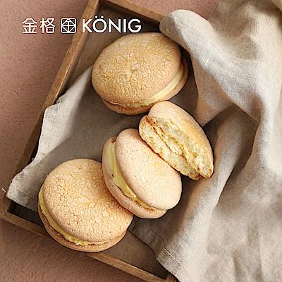【金格食品】法式洋果子禮盒