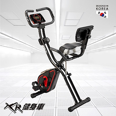 《好吉康Well-Come》XR-G5磁控健身車(寶石紅)