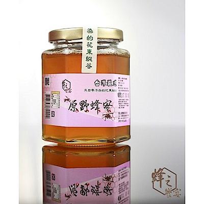 蜂之饗宴 原野蜂蜜(320g)