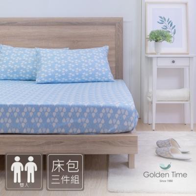 GOLDEN-TIME-沁藍雨滴-200織紗精梳棉三件式床包組(雙人)