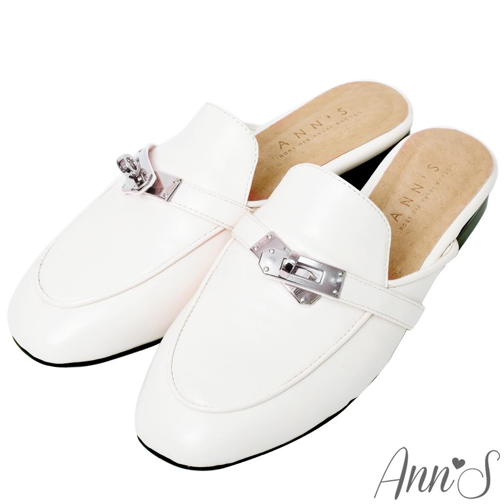 Ann'S休閒裝扮-不破內裡銀色轉扣穆勒鞋-米白(版型偏小)