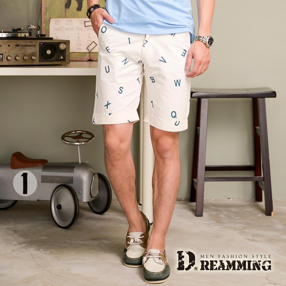 Dreamming 潮流系字母紳士氣質短褲-共四色 (白色)