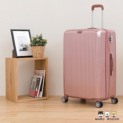 MARC ROCOO-28吋-微漾甜心大容量行李箱-2408-玫瑰金