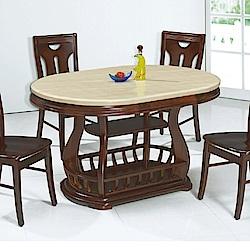 MUNA 胡桃色4.5尺石面橢圓餐桌(不含椅) 136X91X80cm