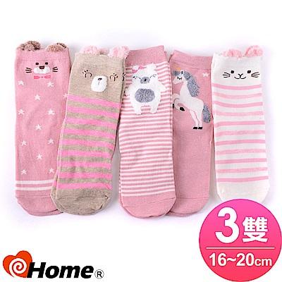 ihome 半統童棉襪 -純雅棉柔-粉愛(3雙-隨機款-05)