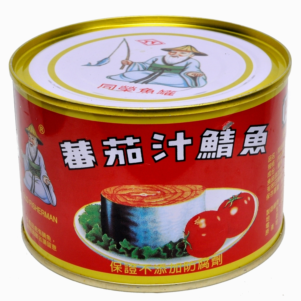 同榮 蕃茄汁鯖魚-紅平ㄧ號(425g)