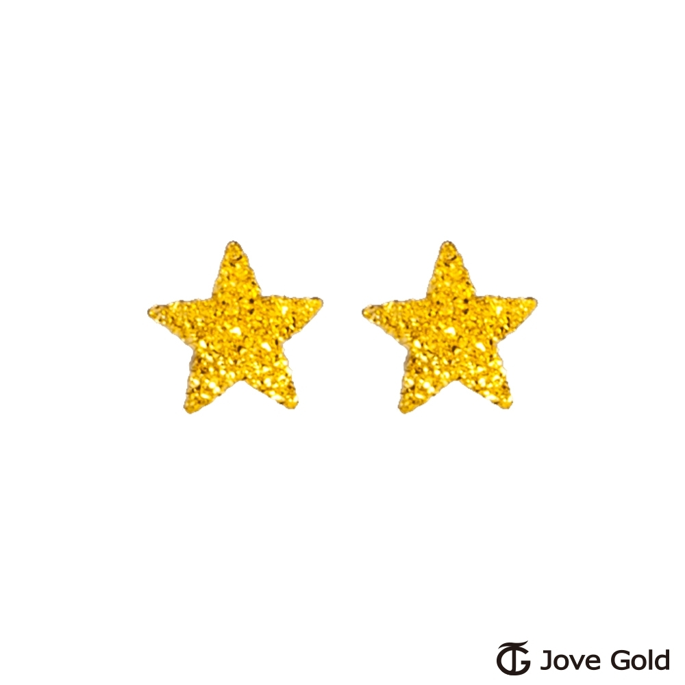 (時時樂限定)Jove Gold 漾金飾 許願星黃金耳環