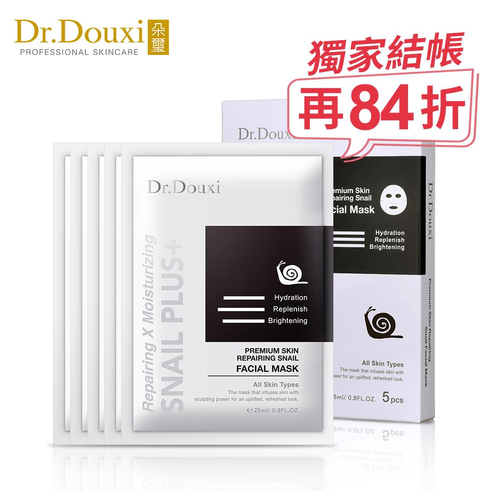 【結帳再84折】Dr.Douxi 朵璽頂級全效修護蝸牛面膜5片入(盒)