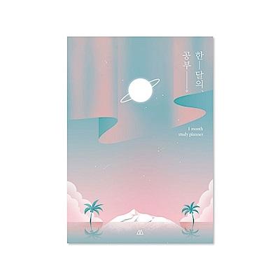 Second Mansion 夢幻月光單月A5讀書計畫日誌-01粉紅極光