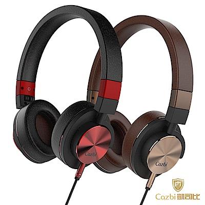 Cazbi Helium海利恩高解析折疊耳罩式耳機